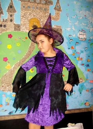 Красивое маскарадное платье волшебницы лет на 7-10
