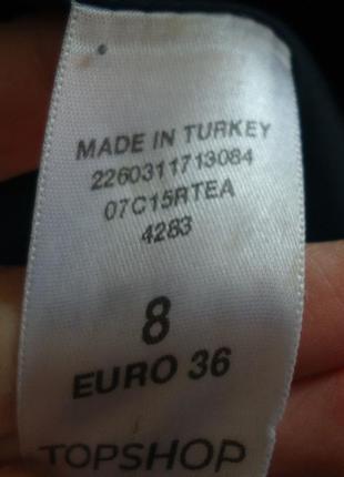 Фирменное пальто topshop, р.42-44, код p42017 фото