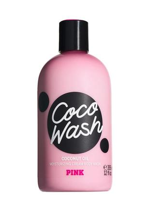 Крем для душа с кокосовым маслом victoria's secret pink. 10248