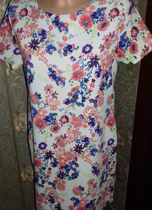 Короткое цветное платье ax paris
