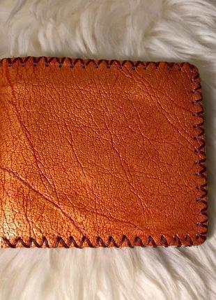 Кожаный кошелёк.