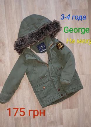 Парка куртка курточка george 3-4 года на меху деми