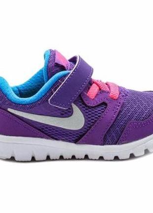 Фиолетовые кроссовочки найк оригинал