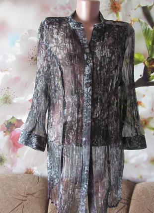 Красивая  блуза bonita