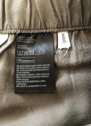 Штаны брюки джоггеры3