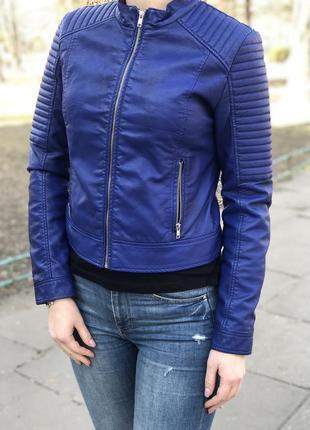 Куртка женская на молнии синяя sisters point