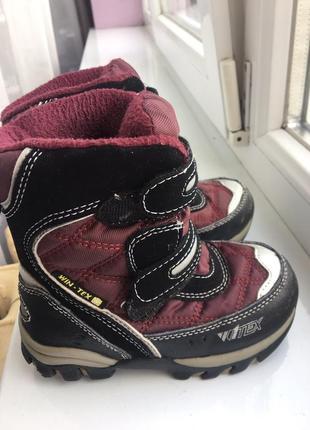 Зимние ботинки сапоги унисекс бордо 25р 16,5см