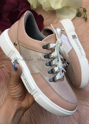 Шикарные кроссовки пудра кожа