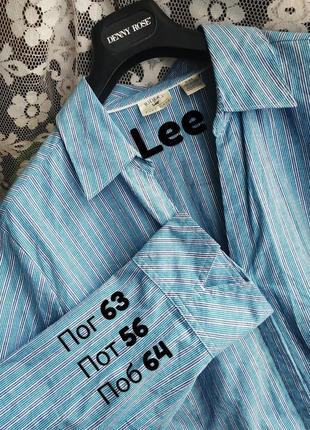 Рубашка сорочка в полоску