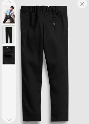 Супер крутые брюки next