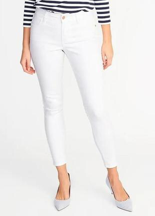 Белые джинсы old navy