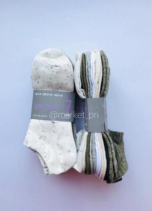 Носки женские примарк (короткие7 штук primark
