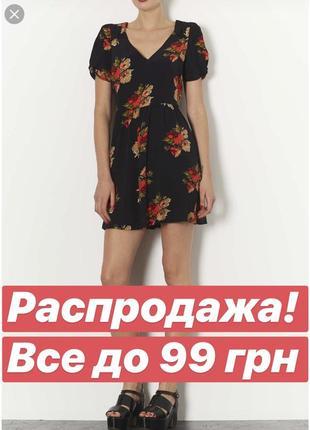 Очень стильное платье topshop