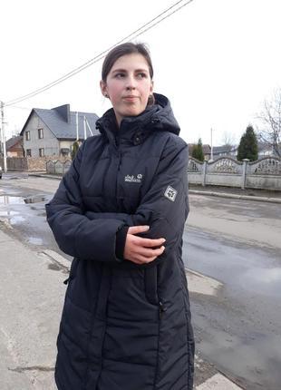 Куртка демисезон чёрная jack wolfskin оригинал