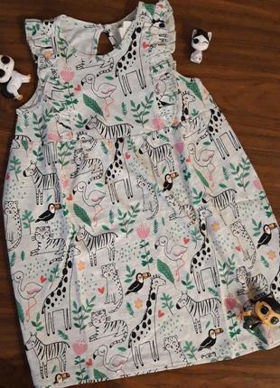 Детское платье h&m 🦓🦒🐈 выполнено из натуральной трикотажной ткани
