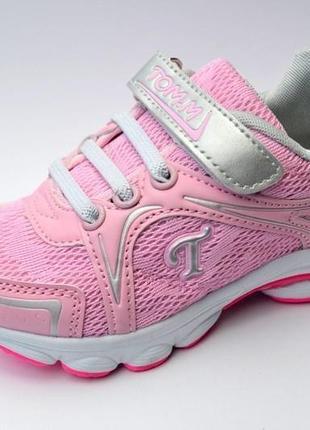 Кроссовки для девочки от тоm.m