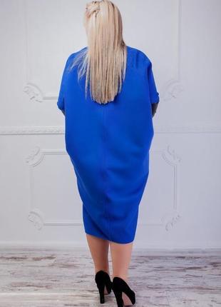 Пальто женское демисезонное больших размеров2