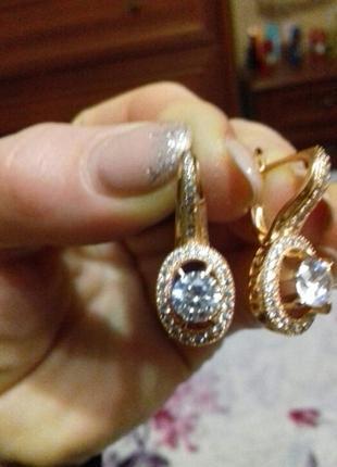 Королевские украшения из мед золота