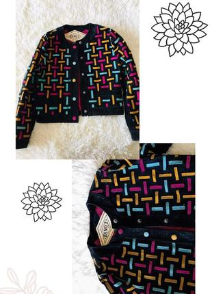 Замшевая куртка размер s (весна)