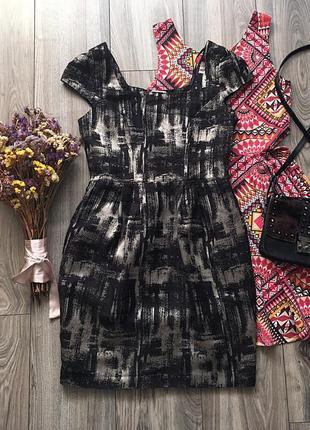 Интересное платье untold