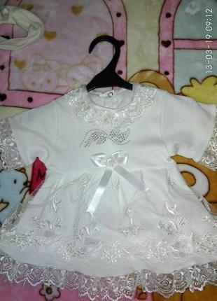 Платье для малышки 0-3 месяца