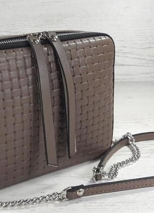 Новинка! сумка кожаная с красивым плетением  капучино