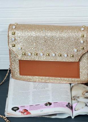 Женская сумка через плечо на цепочке коричневая