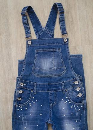Очень крутой новый джинсовый комбинезон на шлейках