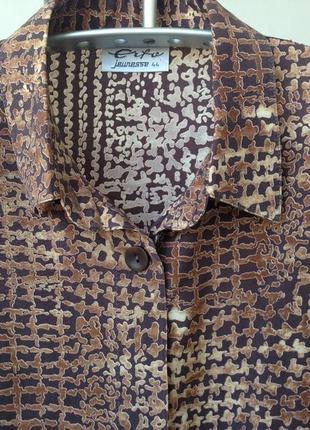 Блуза с актуальным принтом, германия