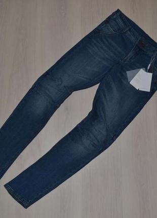 Inwear джинсы скинни
