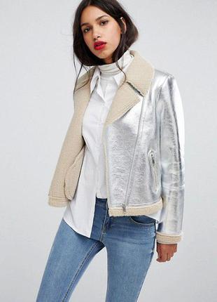 Роскошная курточка на меху verо moda от asos! металлик серебро! косуха / байкер1