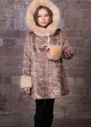 Детское пальто - каракуль оникс tissavel (арт. d-f-sh-9)