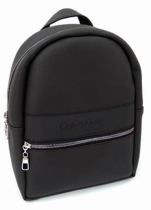 Стильный женский рюкзак, модный портфель черного цвета
