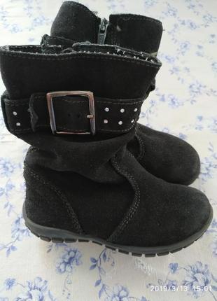 Натуральные замшевые сапожки,ботинки для девочки.