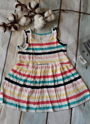 Сарафан, платье gap на 12-18 и 18-24 міс