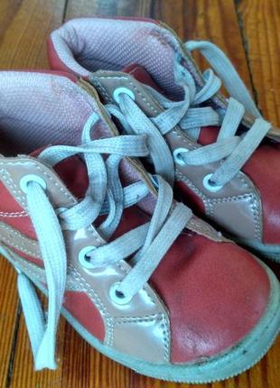 Ботинки демисезонная обувь девочке lipilu 23 размер черевички весна