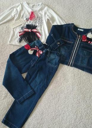 Пиджак джинсы реглан комплект джинсовый 2-4 года