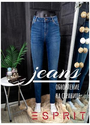 Джинсы бомба! esprit premium плотный джинс стрейч американки высокая посадка