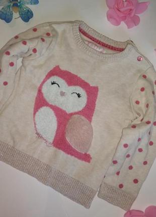 Теплый свитер для девочки primark