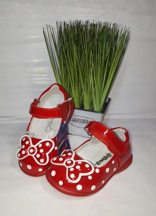 Мимишные туфельки