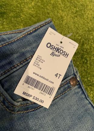 Супер крутые и стильные джинсы oshkosh3