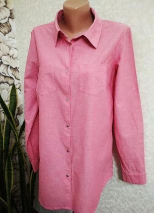 Рубашка, блуза, кнопки. 1+1= 50% скидки на 3ю вещь.