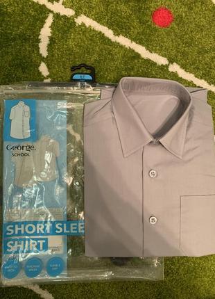 Школьная рубашка на каждый день :)george