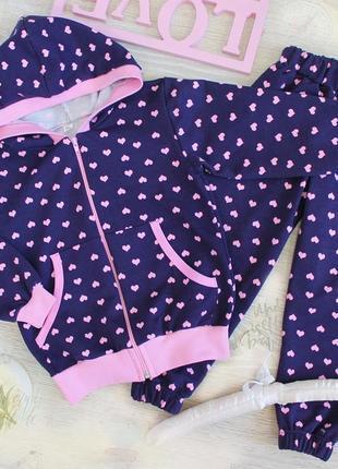Комплект (курточка, штаны), костюм в сердечки