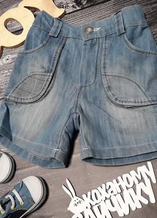 Шорты джинсовые с накладными карманами