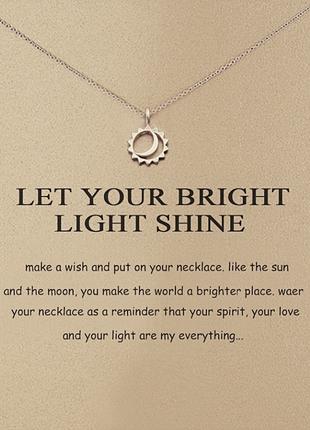 Цепочка с подвеской кулоном в подарочной упаковке солнце и луна под серебро /горячая цена!