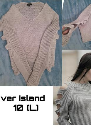 Шикарный вязанный свитер с вырезами на руках дырками рваными рукавами серый кроп топ
