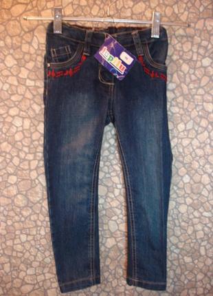 """Стильные узкие джинсы с вышивкой """"lupilu"""" (92-98 см) болгария"""