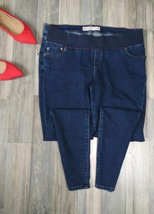 Стильные базовые джинсы скинни на резинке для беременных asos