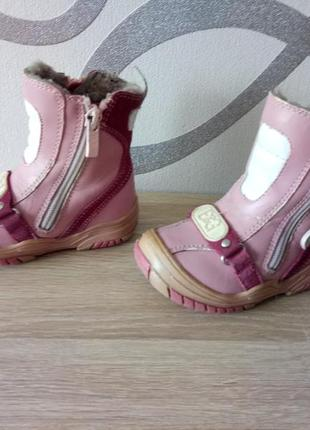 Ботинки сапоги b&g 22 p